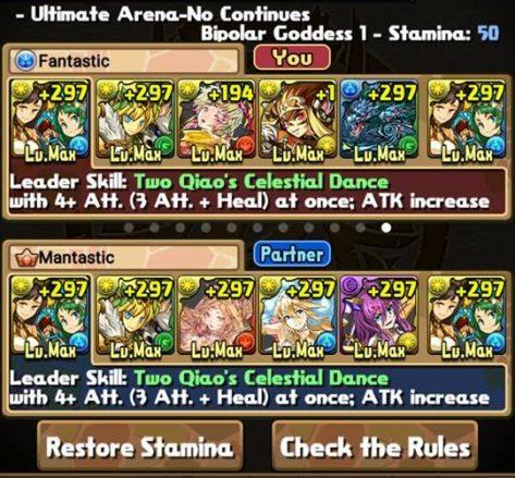 Arena team