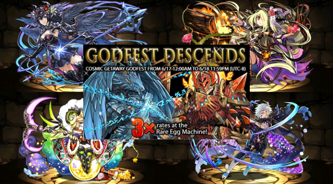 Cosmic Getaway Godfest: Greco-Roman 2, Mechanical 1 & 2, and Hero Gods Review and Analysis