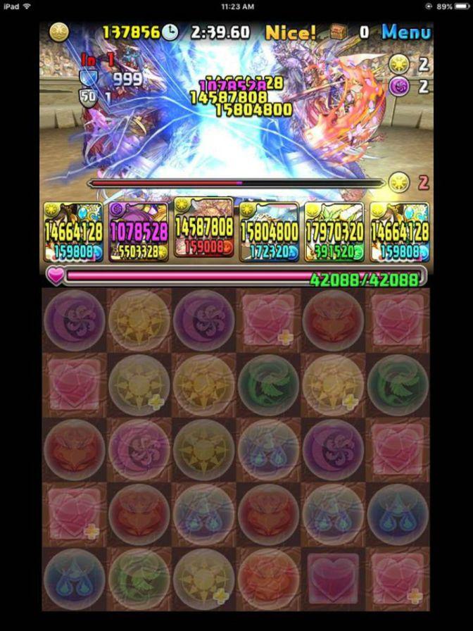 Awoken DQXQ VS Arena
