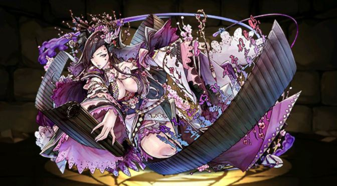 Purple Plum Virtue, Xin Hua – New 300k MP Monster Review and Analysis