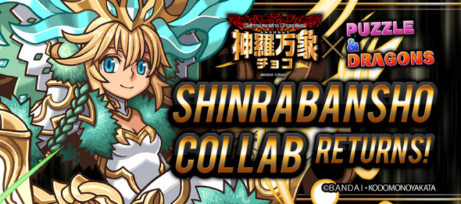 Kiriko, I mean Shinrabansho Collab REM Overview