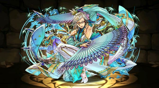 You Yu – 300k MP Monster Review and Analysis