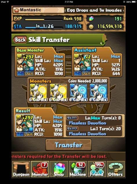 DQXQ Transfer