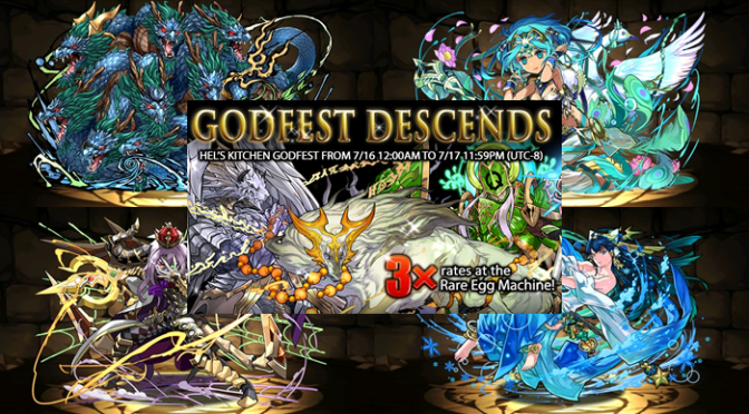 Hel's Kitchen Godfest: Japanese 1, Indian 2, Egyptian 1, and Archdemons Review and Analysis
