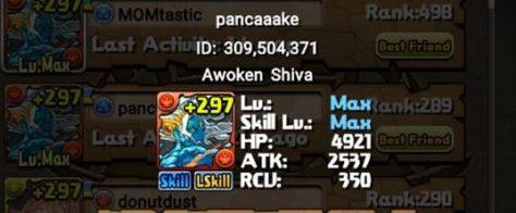 Pancake ID