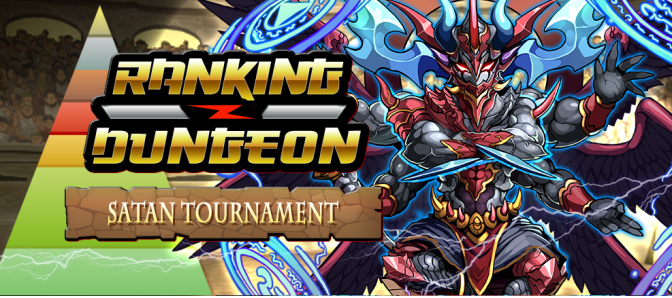 Satan Ranking Tournament Strategies and Planning