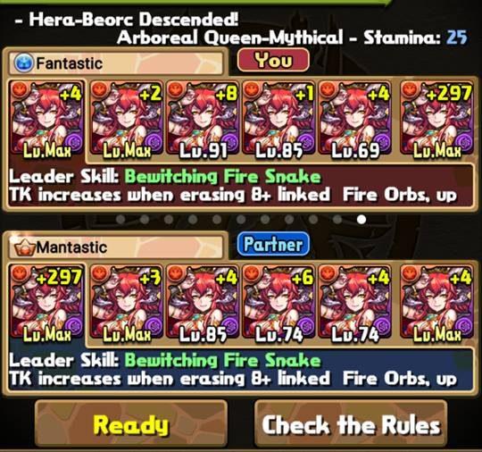 Scarlet vs Hera B