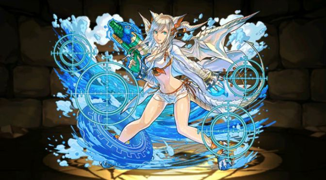 Beach Myr – Worth the 500,000 Monster Points? Review and Analysis