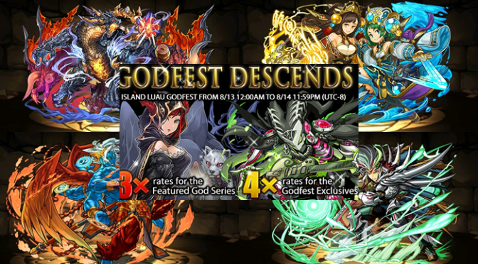 Island Luau Godfest: Indian 1, Three Kingdoms, 4x Select GFE Review and Analysis