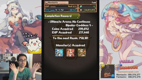 Z victory screen