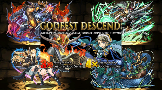 220k Official Facebook Likes Godfest: Indian 1, Three Kingdoms, Japanese 1, & Norse Review and Analysis