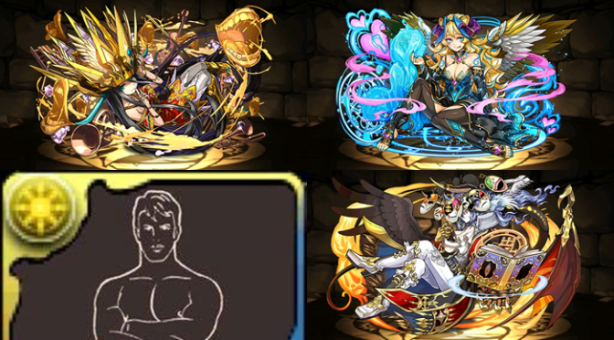 New GFE: Sitri, Dantalion, and Paimon Review and Analysis