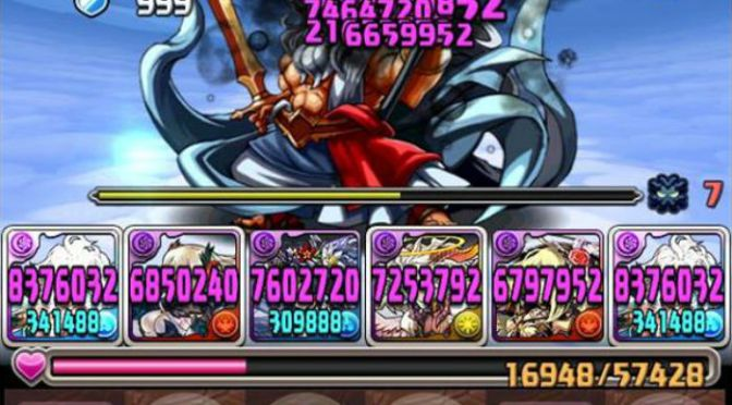 [Video] +297 Zeus Dungeon Clear and Strategies Guide