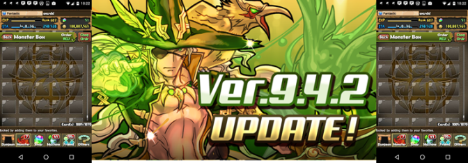 +80 Box Space, I mean Version 9.4.2 Update Review