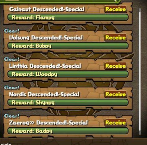 quest-rewardss