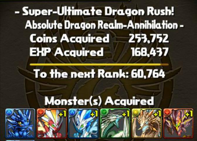 Sarasvati VS Super-Ultimate Dragon Rush Annihilation