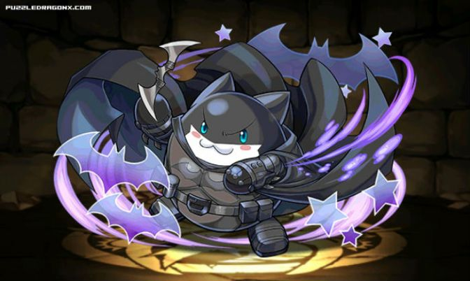 Batman Collab REM Review and Analysis