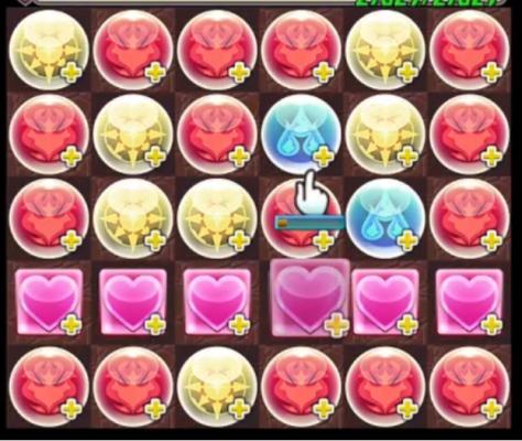 heart-row