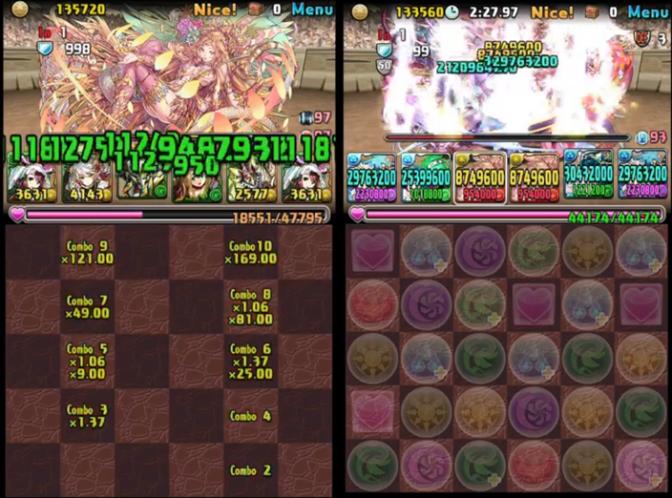 Awoken Kushinadahime and Umisachi & Yamasachi Sample Gameplay in Arena 1