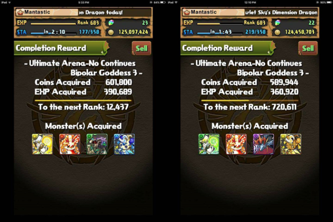 Teams I Have Used to Clear Arena 3