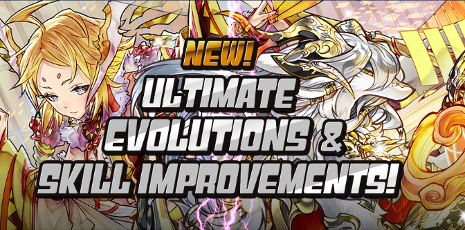 New Content Overview – December 7 Evolutions & Buffs