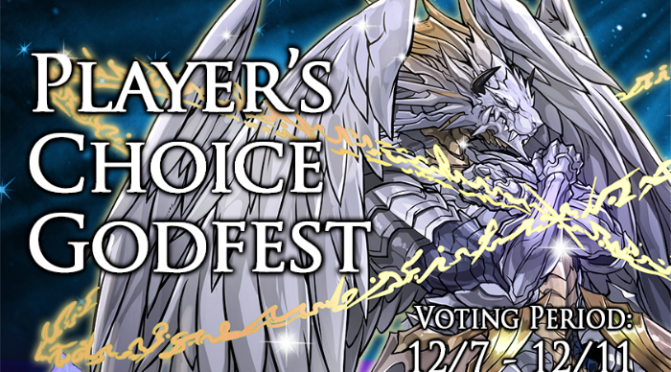 Players Choice Godfest 101