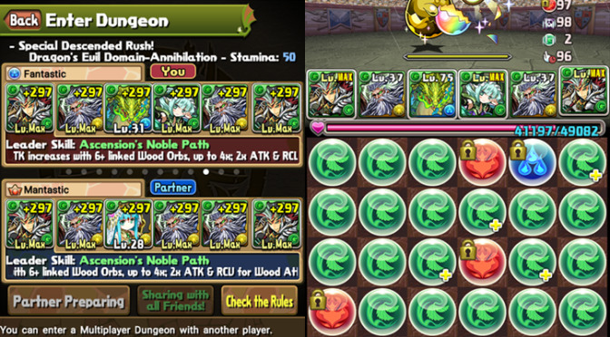 Awoken Liu Bei Button Farming Skill Delay Resist Tamadras