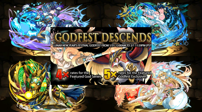 Lunar New Year Godfest Review and Analysis