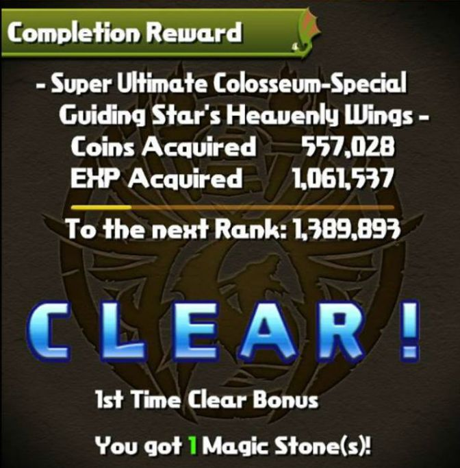 Super Ultimate Colosseum 0-Stone Clear Strategies