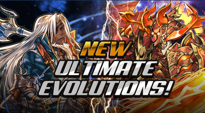 New Split GFE Evolutions – Which Path to Take