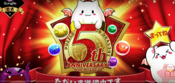 Thoughts on 5 Year Anniversary JP Stream