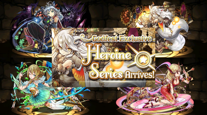 Heroine Egg Machine Review and Analysis