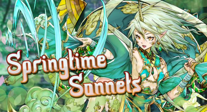 Thoughts on Upcoming Springtime Sonnets Event & 4x Technical Dungeon EXP