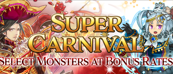 Thoughts on the Upcoming Super Carnival
