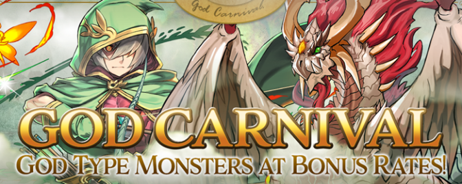 God Carnival: To Roll or not to Roll