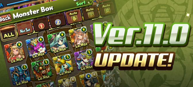 Version 11.0 Update – Review
