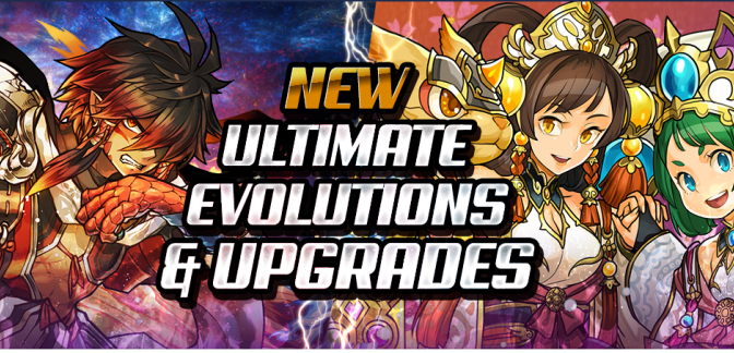 New Evolutions and Upgrades Review for Version 11.1 – June 7, 2017