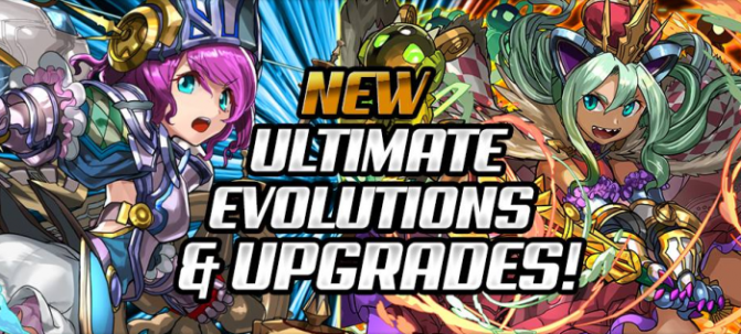 New Split Evolutions Review/Era of Follow Up Attack – August 16, 2017