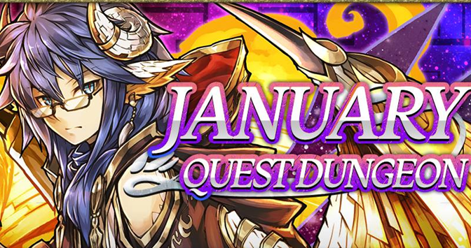 [PSA] January Monthly Quests – Problematic Scheduling