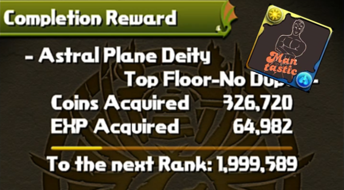 [Videos] Astral Plane Deity Clears