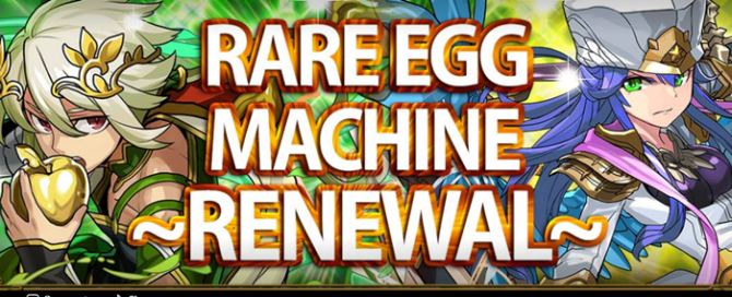Rem Rates Revealed Mantastic Puzzle And Dragons