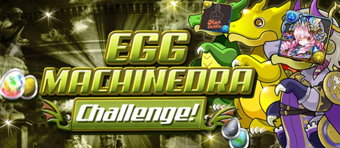 [Guide] Egg MachineDra Challenge