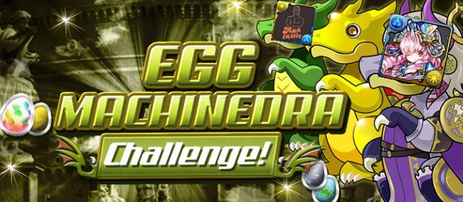 [Guide] Egg MachineDra Challenge
