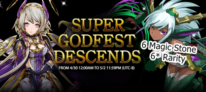 Super Godfest Descends