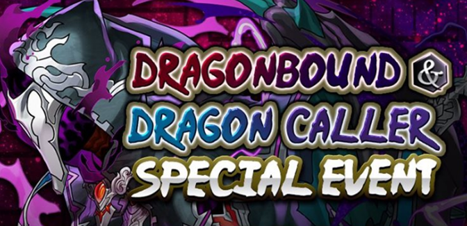 [PSA] Dragonbound & Dragon Caller REM Returns Monday, April 23