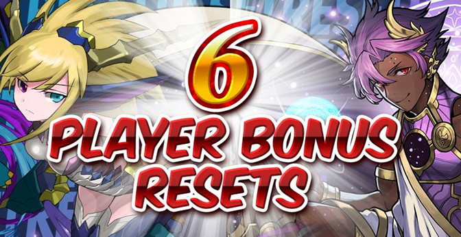 [PSA] Best Friend and Rank REM Resets Coming Next Week