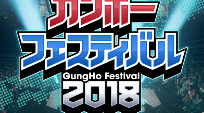 New Content Preview – GungHo Festival 2018