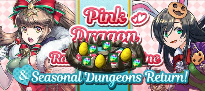 Pink Dragon REM Review – Not Clickbait