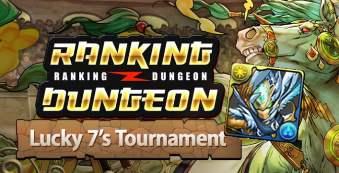 Lucky 7's Tournament Guide