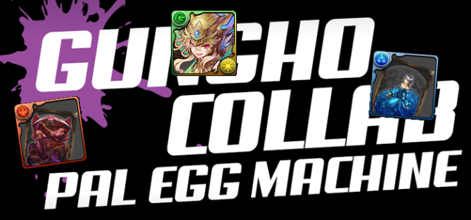 GungHo Pal Egg Machine – Why You Should Roll